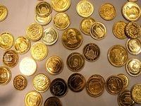 عقبگرد قیمت سکه/ امامی ۶۵هزار تومان ارزان شد