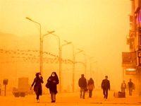 پیش بینی دمای ۵۰ درجه و بالاتر در خوزستان