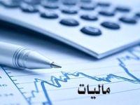 کاهش اختلاف مالیاتی واحدهای تولیدی با سازمان مالیات