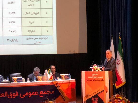 سعدمحمدی: فروش «فملی» در 9ماهه به 16هزار میلیارد تومان رسید