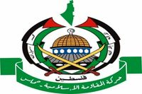 حماس: مصوبات شورای ملی فلسطین رسمیت ندارد