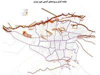 نقشه گسلهای تهران در اختیار شهروندان قرار میگیرد