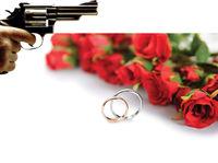 خواستگاری با اسلحه ضامندار