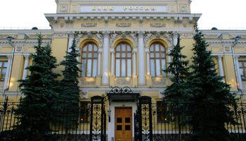 ۸بانک خارجی به سوئیفت روسی پیوستند