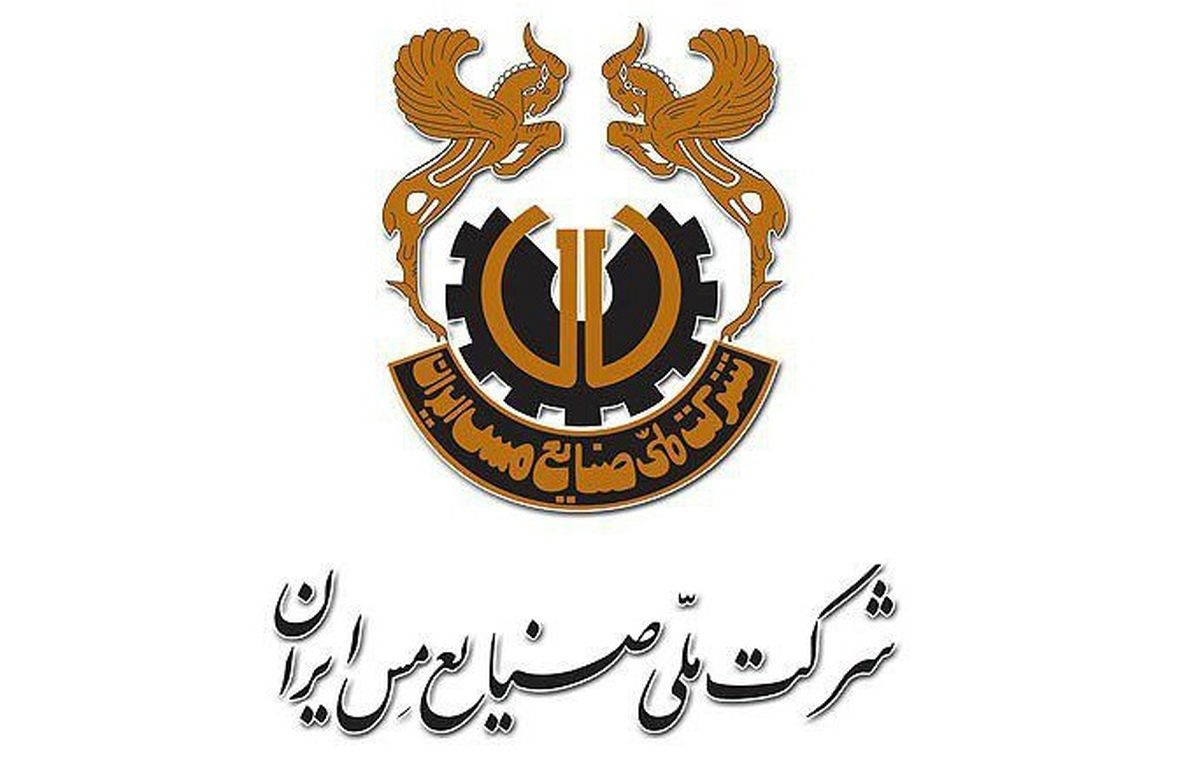 فملی همچنان در میان نمادهای پربیننده/ سهام ملی صنایع مس ایران با رشد ۱.۳درصدی مواجه شد