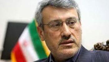 شکایت ایران از آمریکا به سبب نقض برجام