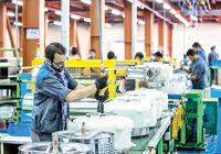 تحولات سهماهه تولید صنعتی