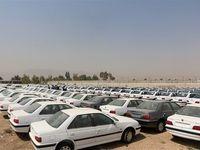 سوخت جدید قیمت خودرو