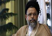 اظهارات وزیر اطلاعات درباره دستگیری تروریستها +فیلم