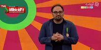 استندآپ کمدی مجید افشاری در خندوانه (اجرای سوم) +فیلم