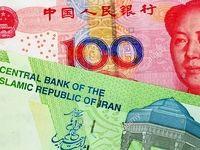 چینیها هم در روابط با ایران اقتصاد را از سیاست جدا کردهاند
