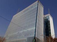 خوش بینی بازارسرمایه به شرکتهای کامودیتی محور