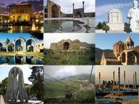افزایش ریسک سرمایه گذاری در گردشگری با تصمیمهای آنی