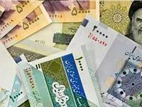 مخاطرات الحاق بازار بدهی به نظام بانکی