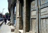 بستههای تشویقی برای احیای بافتهای فرسوده تهران