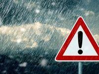 هشدار زرد سازمان هواشناسی برای برخی استانها