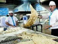 نان مهمترین منبع دریافت نمک در بین ایرانیها است