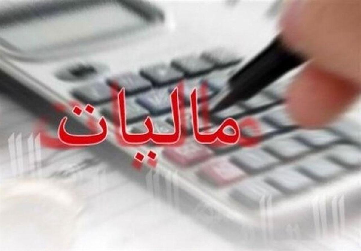 موعد ارایه اظهارنامه مالیاتی اشخاص حقیقی اعلام شد
