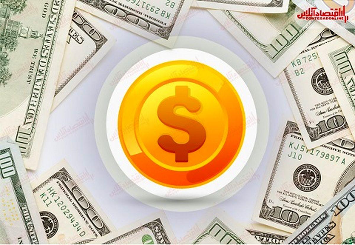 قیمت دلار ۲۴ آذر ماه ۱۳۹۹