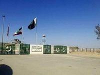 مرز پاکستان به ایران بازگشایی شد؛ تردد به شرط قرنطینه