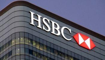بانک « اچاسبیسی» 10هزار فرصت شغلی خود را کم میکند