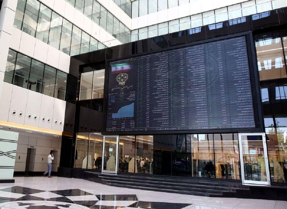 تکذیب دستور سازمان بورس مبنی بر محدودیت خرید سهام