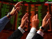 سهامداران وبملت بخوانند(۳۰مهر)/ امروز بانک ملت سهامداران را دلگرم کرد