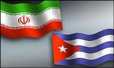 امضای یادداشت تفاهم تهران و هاوانا