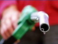 جزییات فروش ارزانتر فرآوردههای نفتی به مرزنشینان