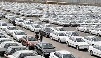 قیمت روز خودرو (۹۹/۶/۱۰)/ بازار همچنان درگیر نوسان و رکود