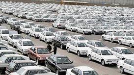 تازهترین خبرها از نتایج پروندههای ارزی و خودرویی تعزیرات
