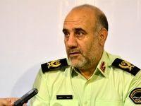 نیاز تهران به ۴۰کلانتری جدید