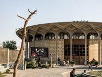 سازه ناایمن محوطه تئاتر شهر در بوستان دانشجو برچیده شد