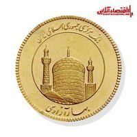 سکه 55 هزار تومان ارزان شد