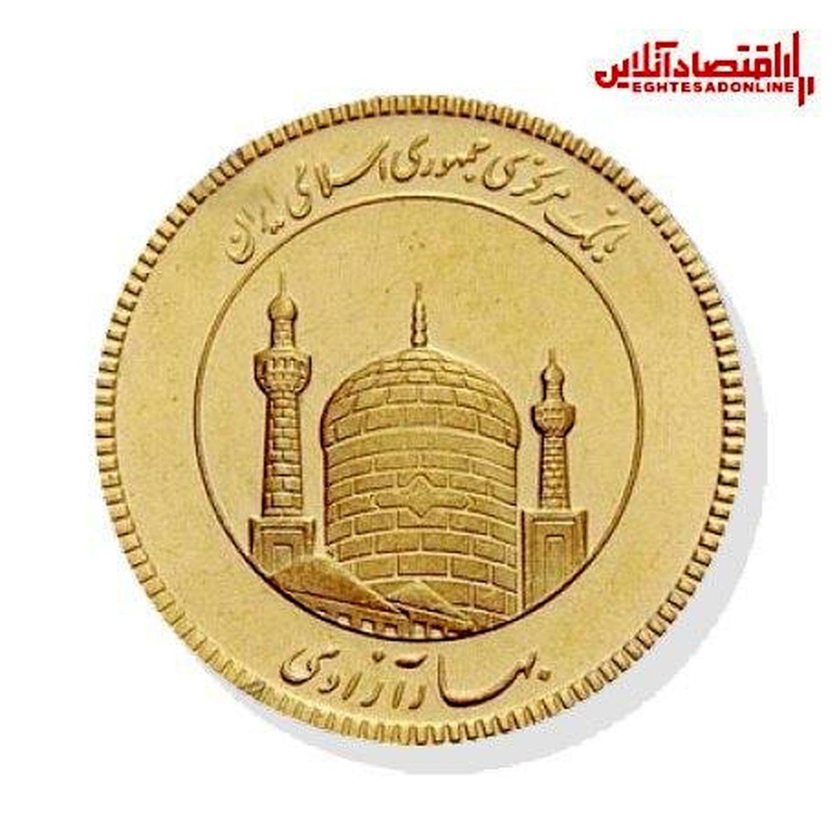 قیمت سکه 10میلیونی شد