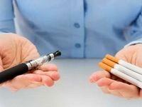سیگار برقی بکشید سرطان نمیگیرید؟