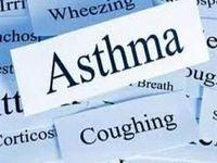 ۵ درمان خانگی برای کنترل آسم