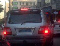 برخورد قاطع پلیس با متخلفان پلاک آبی