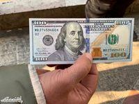 1.1 درصد؛ کاهش قیمت دلار