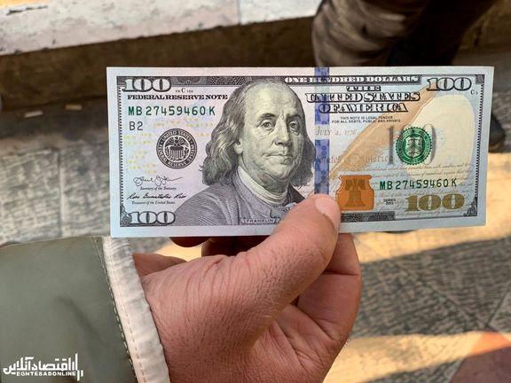 قیمت دلار و یورو در صرافى ملى