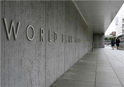 گزارش بانک جهانی از رشد اقتصادی ایران از سال ۲۰۱۶ تا ۲۰۱۹