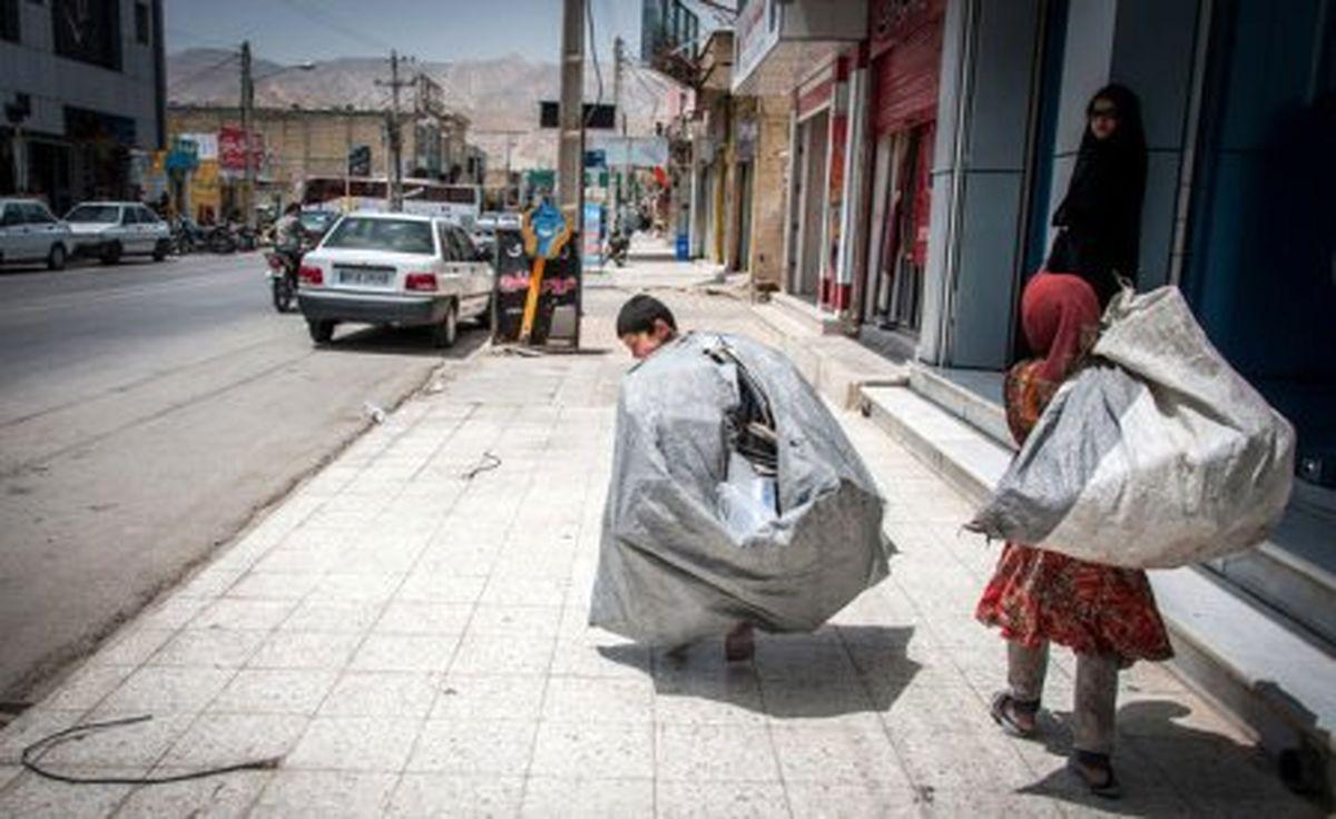 آشنایی با استانی که کودک خیابانی ندارد