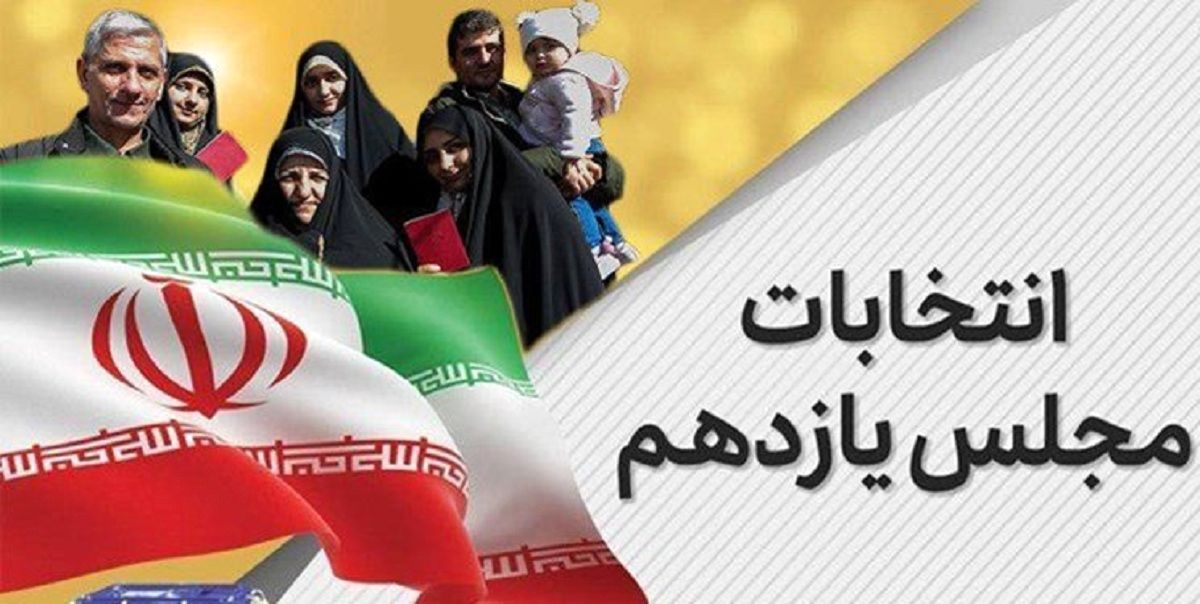 جزییات برگزاری دور دوم یازدهمین دوره انتخابات مجلس