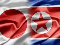 کره شمالی: تعامل با ژاپن منوط به رفع تحریم ها است