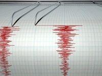 وقوع زلزله در 75 کیلومتری تهران