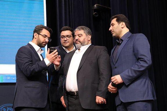 آقای وزیر و سردار؛ دو ماه بعد از مشاجره +عکس