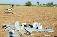 سقوط پهپاد نظامی در کاشان +عکس