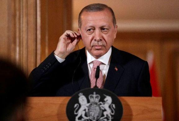 اردوغان: کار سازمان ملل تمام است