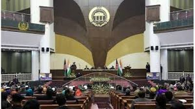 ۲۵ کشته در حمله به پارلمان افغانستان