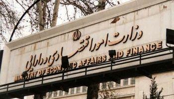 پاداشهای وزارت اقتصاد به برخی استانداران و بانکهای رسید
